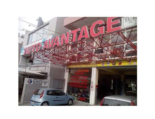 AutoAvantage Φανοποιείο Αυτοκινήτων Ηλιούπολη