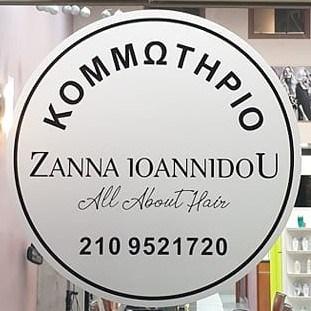ZannasAllAboutHair Κομμωτήριο καλλιθέα