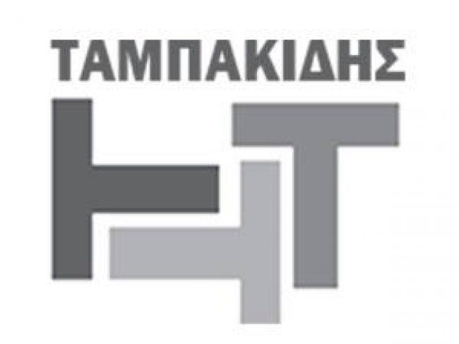 Ταμπακίδης Έπιπλα Χαλάνδρι