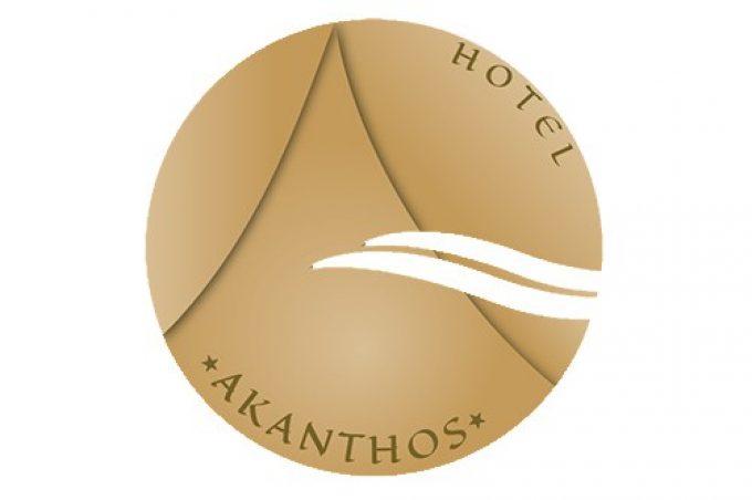 Akanthos Hotel Ιερισσός