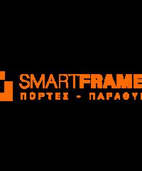 Κουφώματα Σύρος SMARTFRAMES